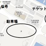 チケット売り場地図全体図