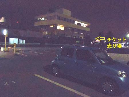 駐車場に停めた写真